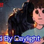 【Dead By Daylight】うわぁ緊張してきた【LIVE】