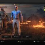 Call of Duty®: Black Ops 4_20200124213834