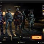 Call of Duty®: Black Ops 4_20200516165726