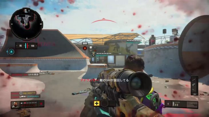 Call of Duty®: Black Ops 4_20190617230503