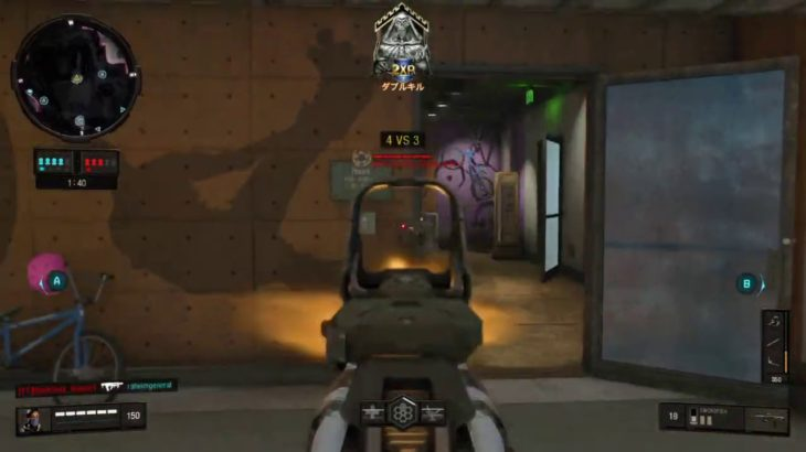 Call of Duty®: Black Ops 4_20200711174936