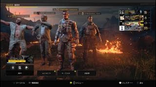 Call of Duty®: Black Ops 4_20200809150433