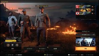 Call of Duty®: Black Ops 4_20200813183142