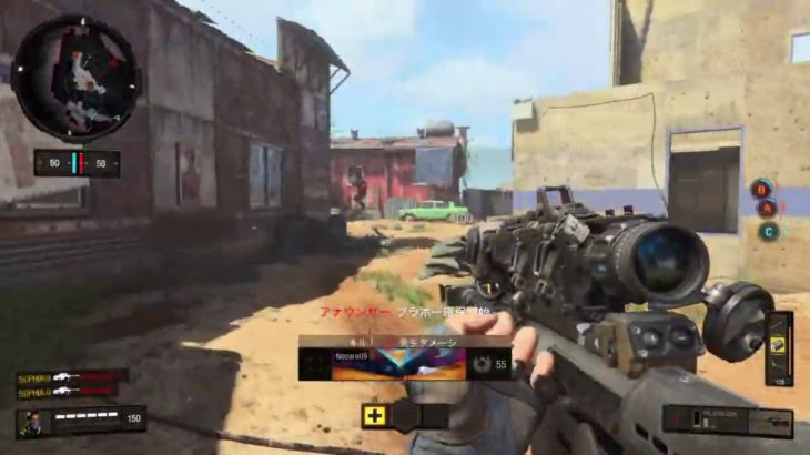 Call of Duty®: Black Ops 4_20200818161812