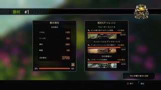Call of Duty®: Black Ops 4_20200823 11キル