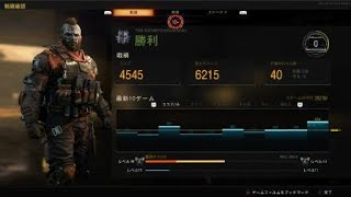 Call of Duty®: Black Ops 4_20190502202106