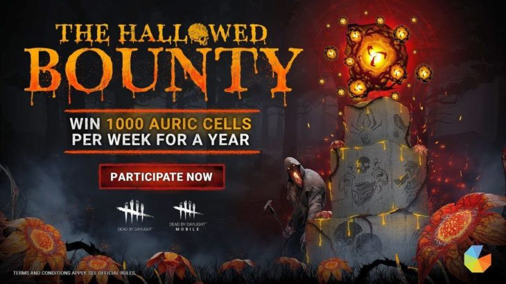 Dead By Daylight| Hallowed Bounty contest! 1000 auric cells every week for a year! #DwightCrow