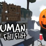 【Human: Fall Flat】ワークショップのステージを攻略する【The Leap Of Faith [PART1] & The Leap Of Faith [PART2]】#20
