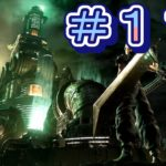 【FF7RE#11】FINAL FANTASY7 REMAKE STORY Full Movie【FF7リメイク:ストーリー見たい人用にサクサクプレイ】
