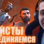 ГАЧИ-НЮРСА С МЕМЕНТО – Dead by Daylight