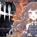 【Dead by Daylight】Weekend Evening Matching¿¿¿【hololive Indonesia 2nd Generation】