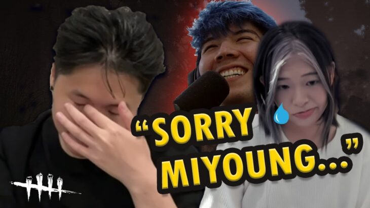 Disguised Toast ABANDONS Miyoung in Dead by Daylight   ft. Masayoshi, Fuslie & 5up