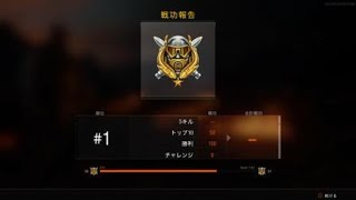 Call of Duty®: Black Ops 4_20181119235924