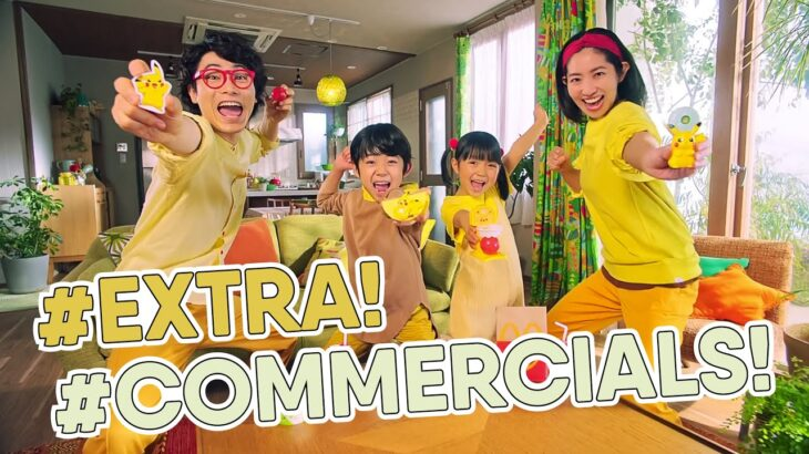 JAPANESE COMMERCIALS #066   MAY 2021   EXTRA