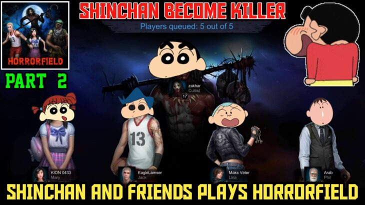 SHINCHAN AND FRIENDS PLAYS SASTA DEAD BY DAYLIGHT😂 | SHINCHAN BECOME OVERPOWER KILLER😈 | HORRORFIELD