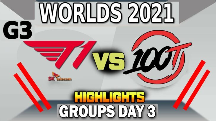 T1 vs. 100T HIGHLIGHTS | Groups Day 3 | LoL Worlds 2021 | 100 Thieves VS T1